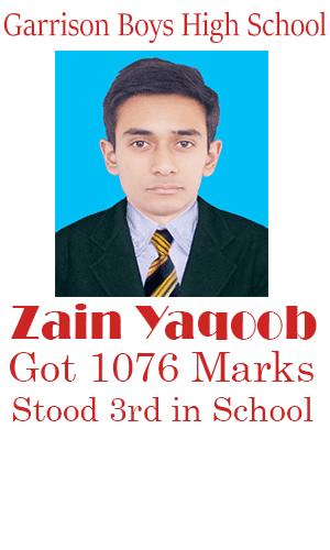 Zain-yaqoob